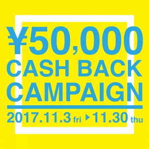 50000-300x300