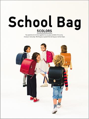 School bag-blog