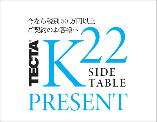 K22-present_18_40-1