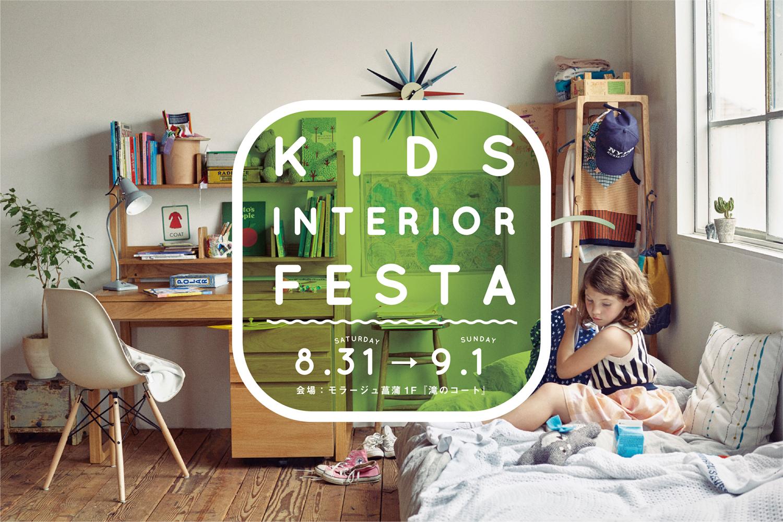 kidsfesta_2