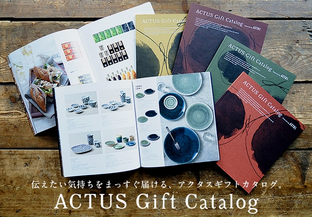 gift_catalog_smp