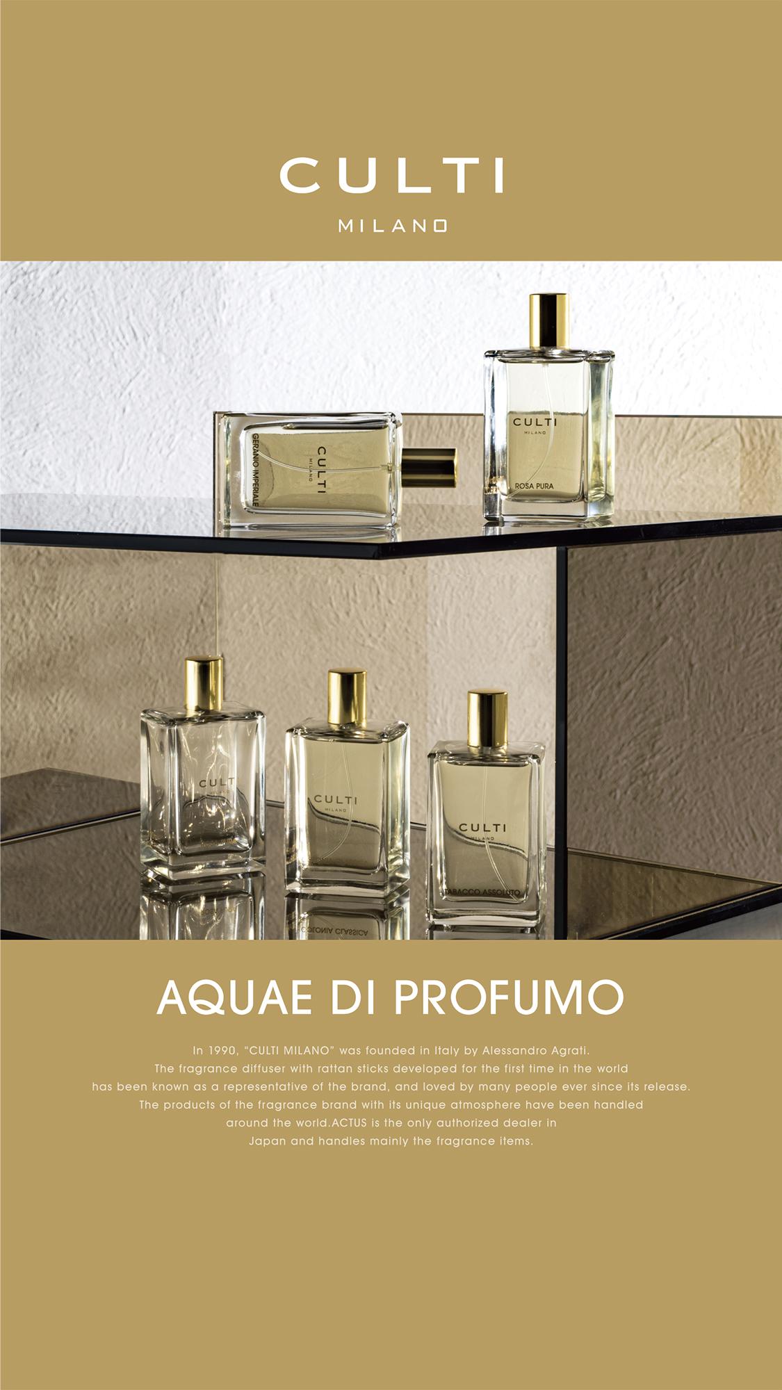 CULTI 香水2