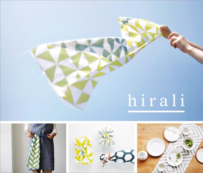 Hirali/メールマガジン