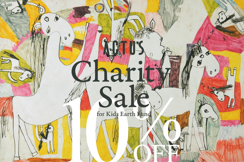 charitysale_actus_1